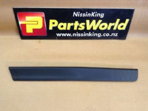 Nissan Xtrail T32 4WD 2014-2016 RR Lower Door Moulding