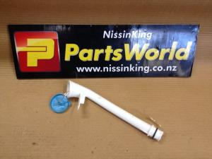 Nissan Xtrail T32 4WD 2014-2016 Washer Bottle Filler Neck