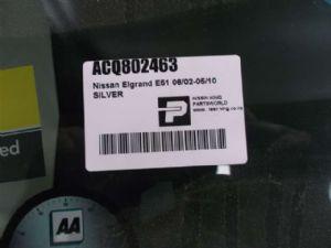 Nissan Elgrand E51 06/02-05/10